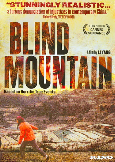 BLIND MOUNTAIN BY YANG,LI (DVD)